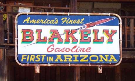 Blakely Gasoline - First in AZ